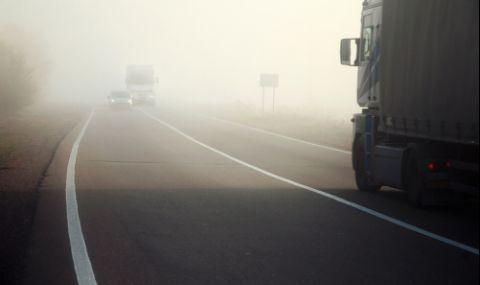 Гъста мъгла предизвика серия катастрофи в Русе