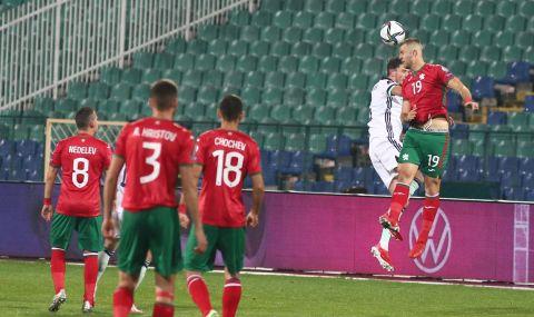 Ясен Петров: Предстоят ни добри дни, но ще има и тежки моменти - 1