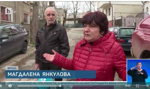 Първа жертва на боя между цигани и българи във Враца (ВИДЕО)