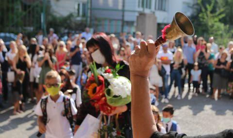 460 първокласници в София останаха некласирани