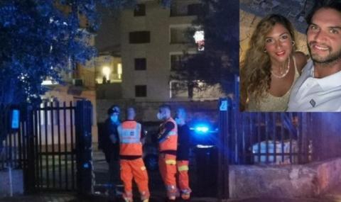 Разкриха убиеца на италианския футболен рефер и приятелката му