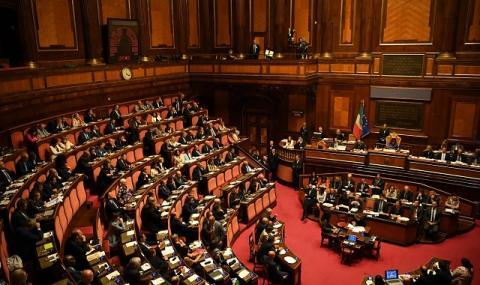 Реформа! В Италия намаляват депутатите