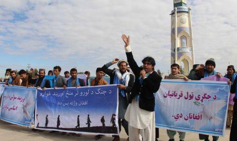Талибаните почти победиха - 1
