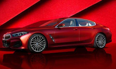 BMW показа колекционерска 8-Series Gran Coupe - 8