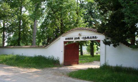 Борисов тайно отдъхвал в луксозен ловен дом край Ямбол