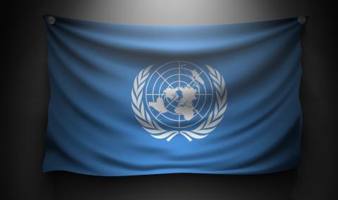 4 държави искат статут на постоянни членки в Съвета за сигурност