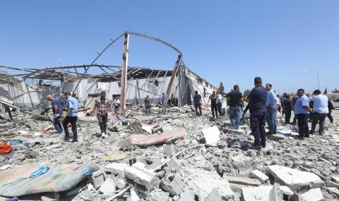 Десетки загинали при въздушни удари в Либия