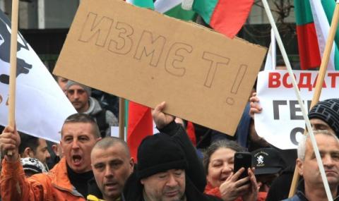 Обвиняват задържаните след боя пред МРРБ