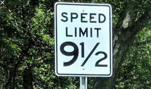 Един много странен пътен знак