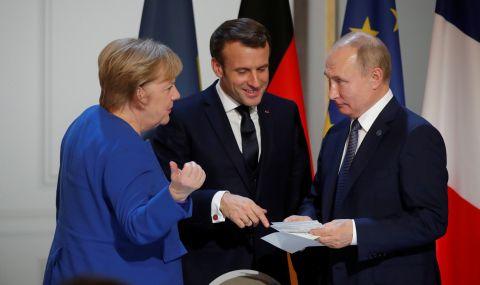 Русия договаря среща с Макрон и Меркел