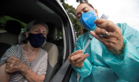 Пандемия! COVID жертвите в Бразилия вече са почти 400 000