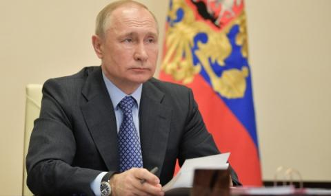 Русия ще продължи да помага на другите