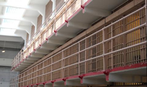 Строят нов затвор в София