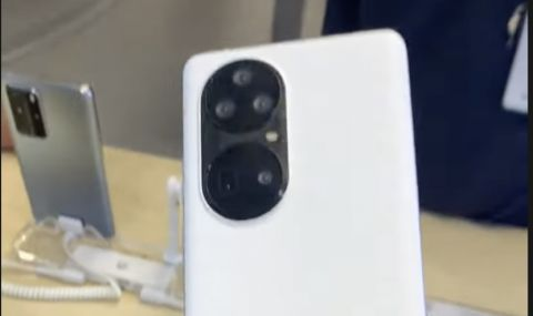 Ето как ще изглежда Huawei P50 Pro (ВИДЕО) - 1