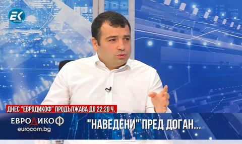 Кметът на Бургас уредил пътят към собственост на Ахмед Доган да стане частен