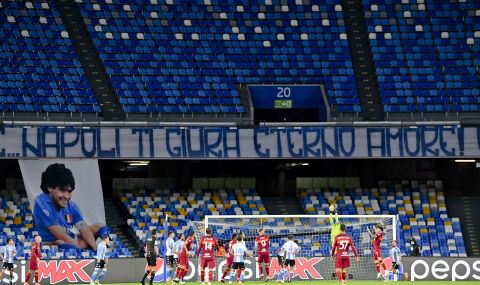 Официално: Наполи ще преименува стадиона си на Диего Марадона