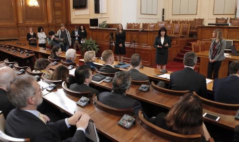 Промени в съставите на четири парламентарни комисии