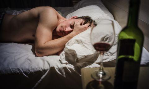 Как алкохолът съсипва съня ни
