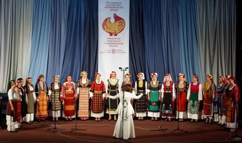 Международен хоров фестивал в Балчик - 1