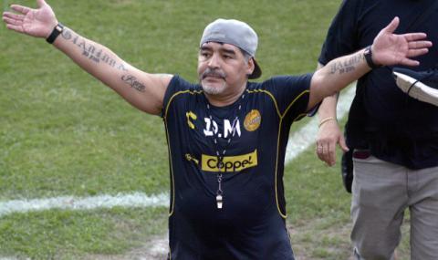 Арестуваха Диего Марадона