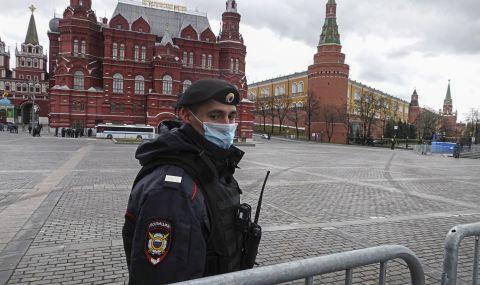 Фондът за борба с корупцията на Навални да бъде ликвидиран - 1