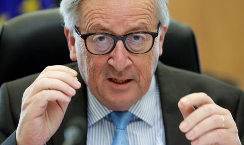 Юнкер за Брекзит: Омръзна ми!