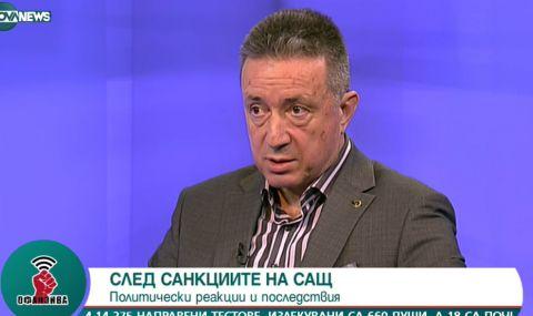 Янаки Стоилов: Набираме информация относно санкциите спрямо лица и фирми от страна на САЩ