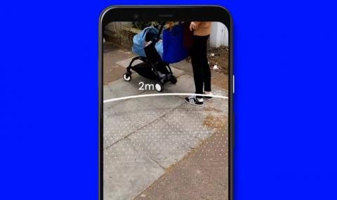 Безопасни разходки на улицата: Google излезе със специално приложение