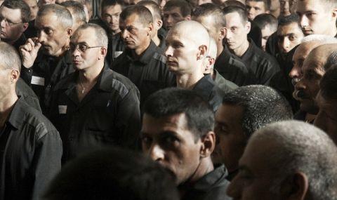Потресаващи кадри: изнасилвания и изтезания в руски затвори - 1