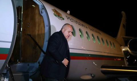 Бойко Борисов пристигна в Давос