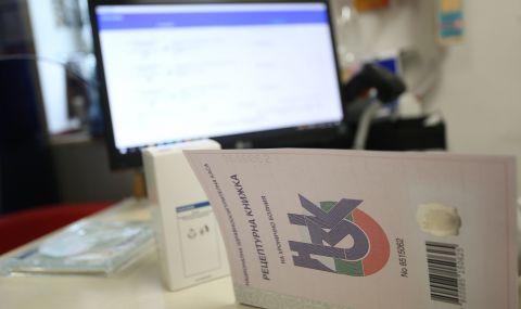 Над 5 млн. електронни рецепти са издадени за 6 месеца - 1