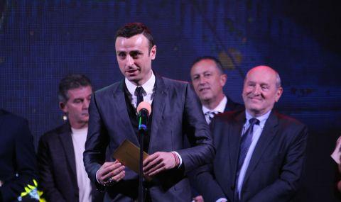 Бербатов: Бих приветствал евентуален трансфер на Агуеро в Манчестър Юнайтед