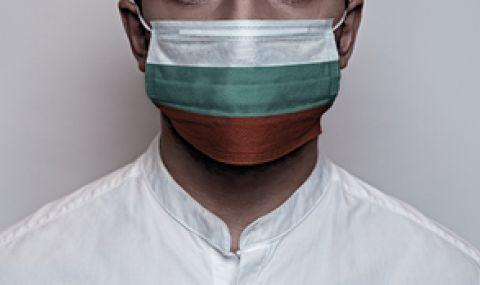 Три заповеди във връзка с удължаването на извънредната епидемична обстановка - 1