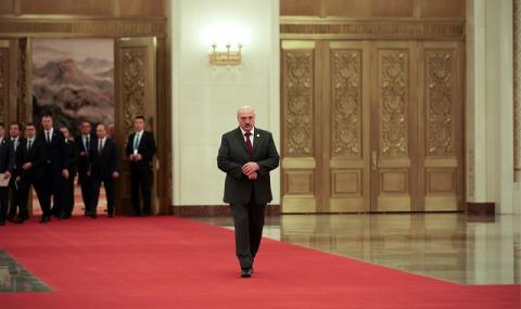 Лукашенко положи клетва за нов президентски мандат в Беларус