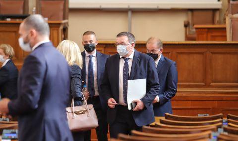 ГЕРБ поиска оставката на здравния министър Кацаров - 1