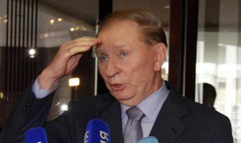 Обвиниха президент на държава в измяна