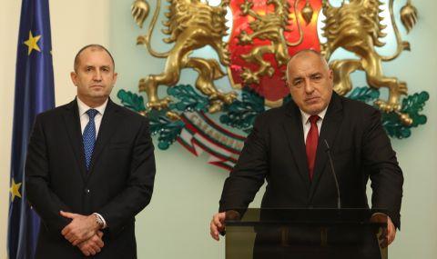 Борисов: Хората на Радев ми спретнаха компромата с чекмеджето - 1
