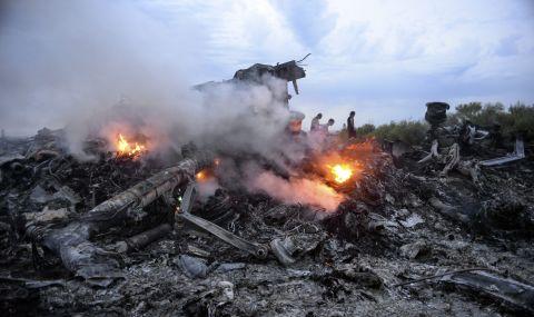 Роднини на жертви на самолетна катастрофа обвиниха Русия в лъжа - 1