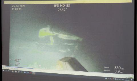 Откриха подводницата-ковчег