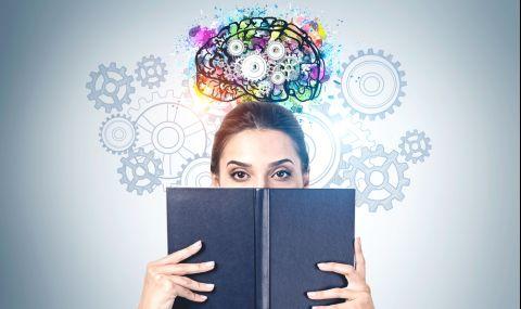 8 ежедневни навика увреждат мозъка