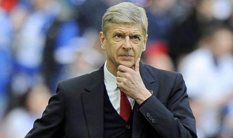 Арсен Венгер е оптимист за бъдещето на Арсенал: Трябва търпение и упорита работа - 1