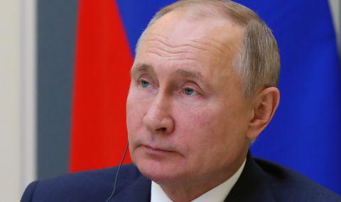 Акция в подкрепа на Владимир Путин