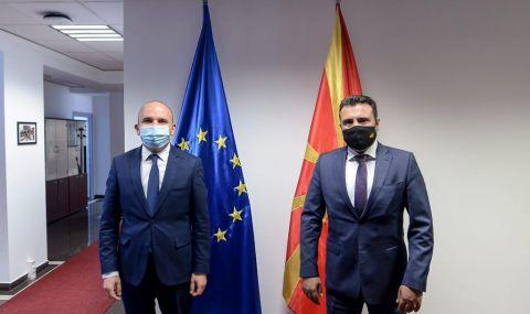 Кючюк пред Заев: Свързаността между двете ни държави е ключът към добросъседските отношения