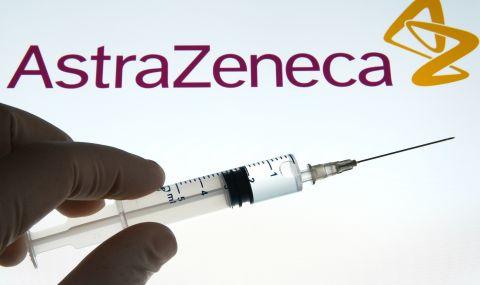 """Европейската агенция по лекарствата: Не е изключена връзка между съсиреците и """"АстраЗенека"""""""