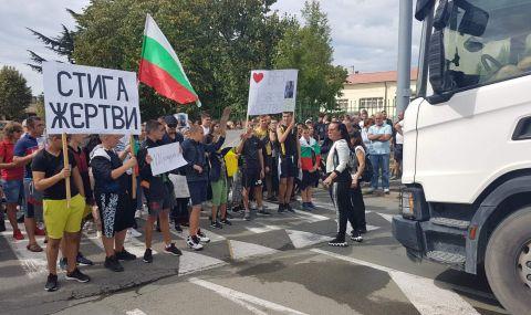 Протестът в Айтос не стихва - 1