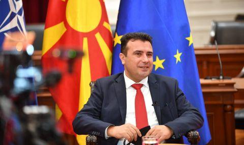 Северна Македония се опасява от прекрояване на граници