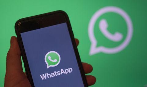Сривове в WhatsApp и YouTube