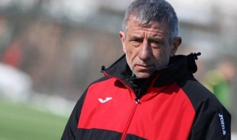 Локомотив София остана без треньор, Ради Здравков напуска клуба