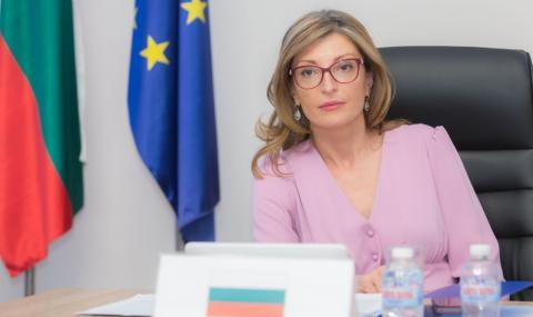 Екатерина Захариева: Препоръките остават - не пътувайте в чужди държави
