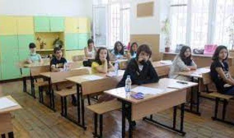 Пускат имената от първото класиране за гимназиите